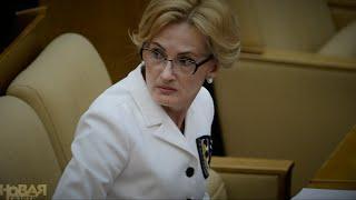 Пакет Яровой. Как изменится жизнь россиян после принятия поправок в УК