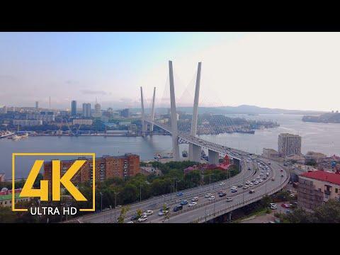 4K Walking Tour with City Sounds - Trip to Vladivostok, Russia