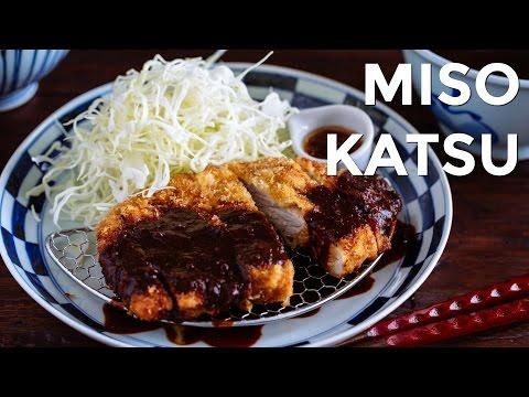 How To Make Miso Katsu (Recipe) 味噌カツの作り方(レシピ)