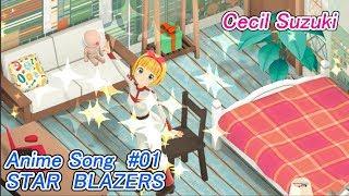 Virtual YouTuber Cecil Suzuki 【#01】 STAR BLAZERS