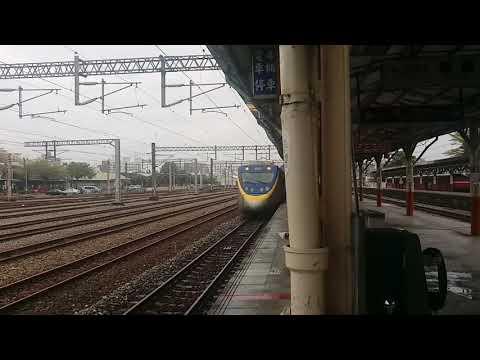 EMU835+EMU836微笑號區間車,跟3201A次迴送嘉義站的EMU859+EMU860微笑號區間車,雙800微笑號區間車交會