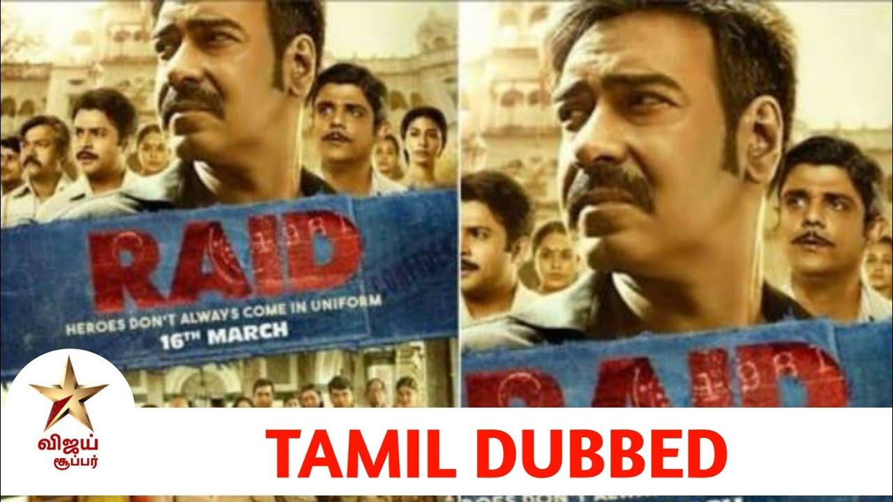 RAID 2021 New Tamil movie