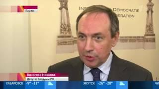 Причины и уроки Февральской революции 1917 года стали темой российско французско