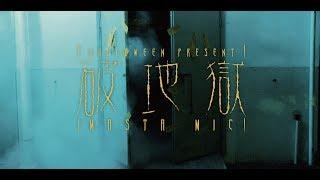 Publication Date: 2019-10-31 | Video Title: ChestRoll - 廣東系列 Vol 2.0 || Ma