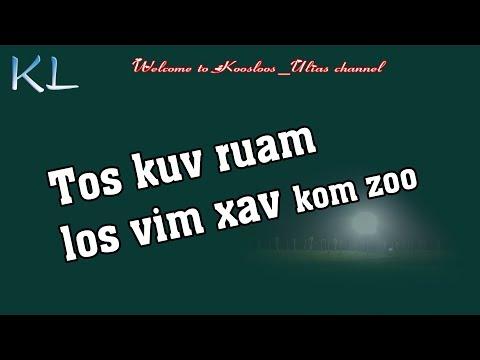 Tos kuv ruam los vim xav kom zoo 1/29/2019 thumbnail
