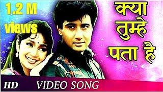 Kya tumhe pata hai ae gulshan full 1080p HD Vedio -Dil Hai Betab