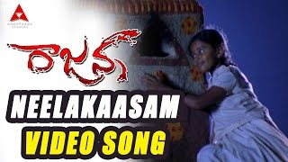 Neelakaasam Video Song || Rajanna Movie || Nagarjuna, Sneha