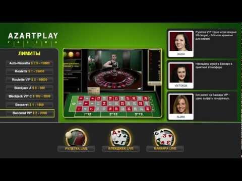 Видео Блэкджек онлайн на реальные деньги
