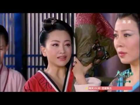 【雲中歌 片段】楊蓉霍成君焚畫斷情 - YouTube