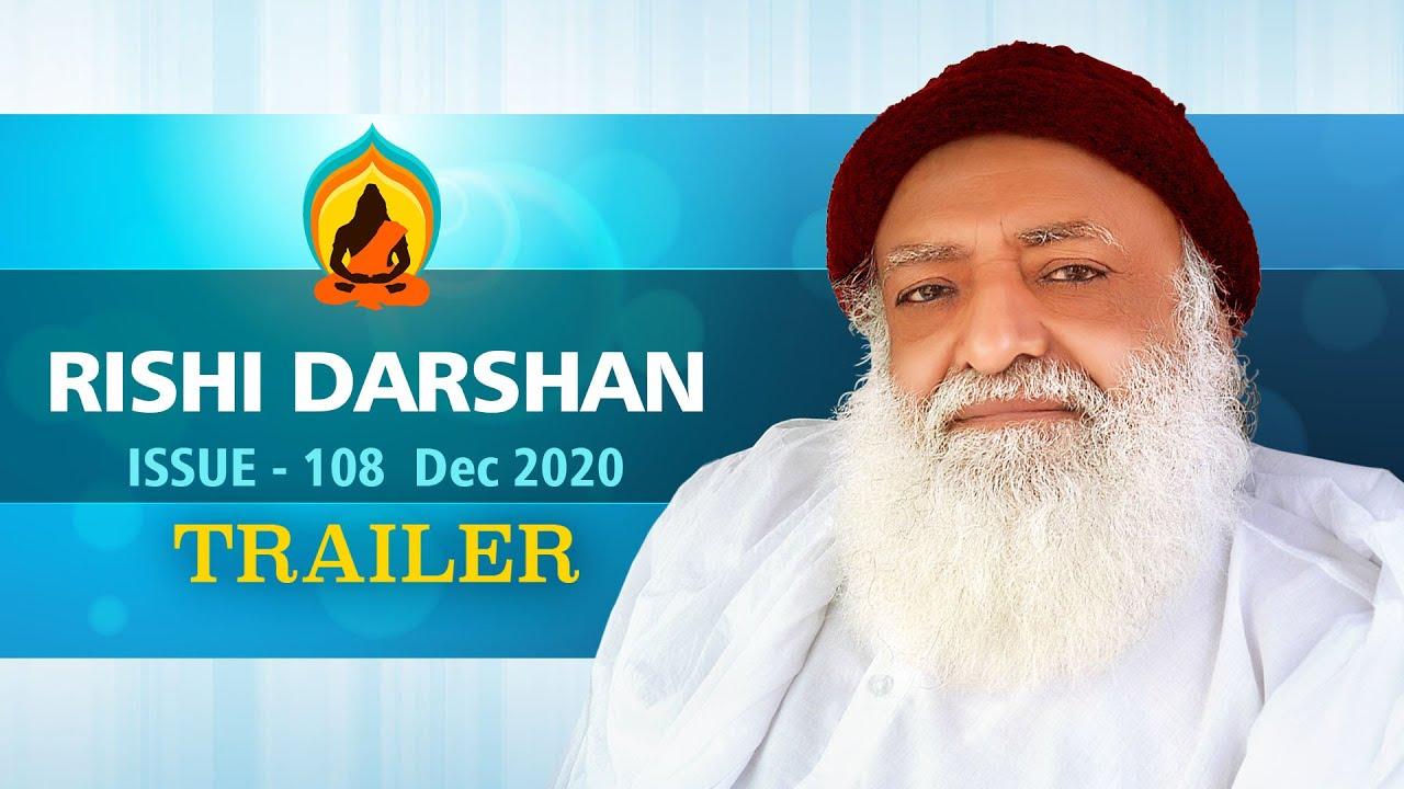 Rishi Darshan | 108th Edition | December 2020 | Trailer | FULL HD | Sant Shri Asharamji Bapu
