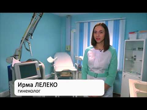 гинекология  Online clinic