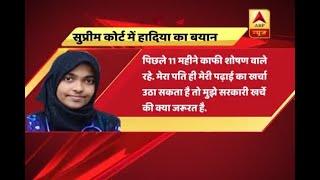 Kerala Love Jihad case: Hadiya demands to go with her husband in Supreme court