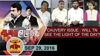 Aayutha Ezhuthu 29-09-2016 Cauvery Dispute: Will TN see the light of the day..? – Thanthi TV Show