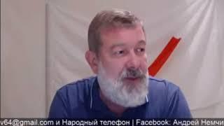 ПЛОХИЕ НОВОСТИ с Вячеславом Мальцевым 11 октября 2017 в 21.00