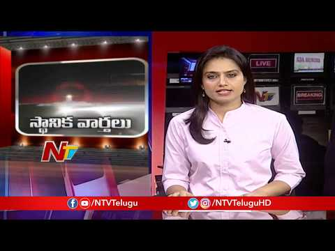 Special Story on Kia Motors Plant At Anantapur | Chandrababu To Launch First Kia Car | NTV