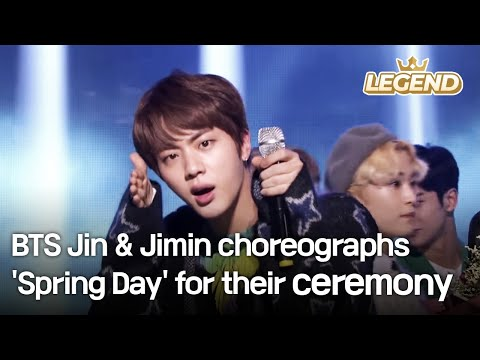 BTS Jin & Jimin Choreographs 'Spring Day' For Their Ceremony [Music Bank / 2017.02.24]