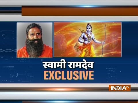 Ram is not a political issue, Ram is India`s pride, says Yog guru Swami Ramdev
