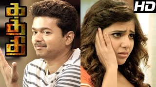 Kaththi | Kaththi Tamil Movie scenes | Vijay Plans to escape from Oldage Home | Vijay slaps Samantha