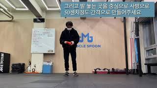 [1분 운동배우기]  발목과 골반 바로잡는 밸런스운동