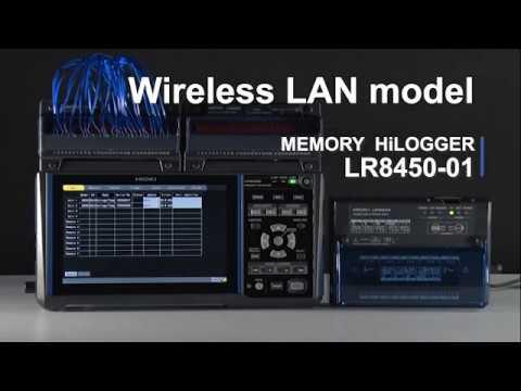 LR8450-01 Wireless Memory HiLogger