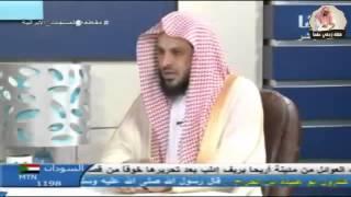 ما حكم طول المكث في الحمام والكلام والقراءة فيه؟... // الشيخ عبدالعزيز الطريفي