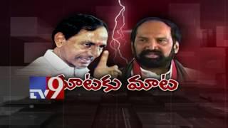 CM KCR Vs Uttam Kumar Reddy over resignations - TV9