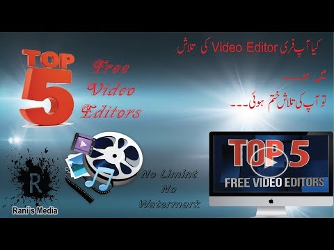 Top  5 free video editor for windows 10,8,8 .1 and 7
