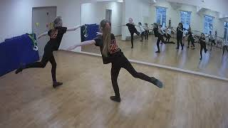 Разучивание танца