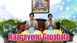 Raraveenu | Veena| Soumya | Sri Sai Krupa Music,Dance&Hobby School | Bhakthi Mukthi screenshot 5