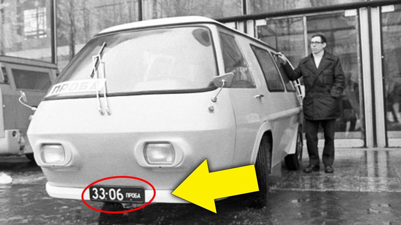 Как инженеры СССР пытались продвинуть отечественный автопром за счет минивэна?