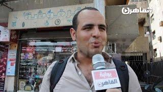 خالد منتصر: ماء زمزم مضر.. ومواطنون: شكلك بتشرب من المجاري