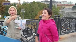 Глухие гиды завоёвывают Москву
