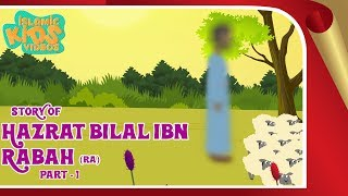 Sahaba Stories - Companions Of The Prophet | Hazrat Bilal Ibn Rabah (RA) | Part 1 | Quran Stories