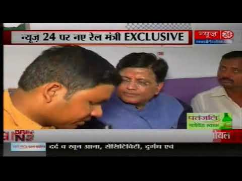 Exclusive Interview of Railway Minister Piyush Goyal with Kundan Singh