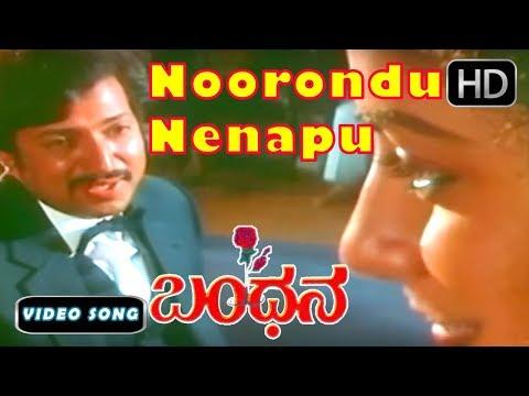 Noorondu Nenapu Kannada Old Song - Bandhana Kannada Movie Songs HD 1080p | Vishnuvardhan Hit Songs