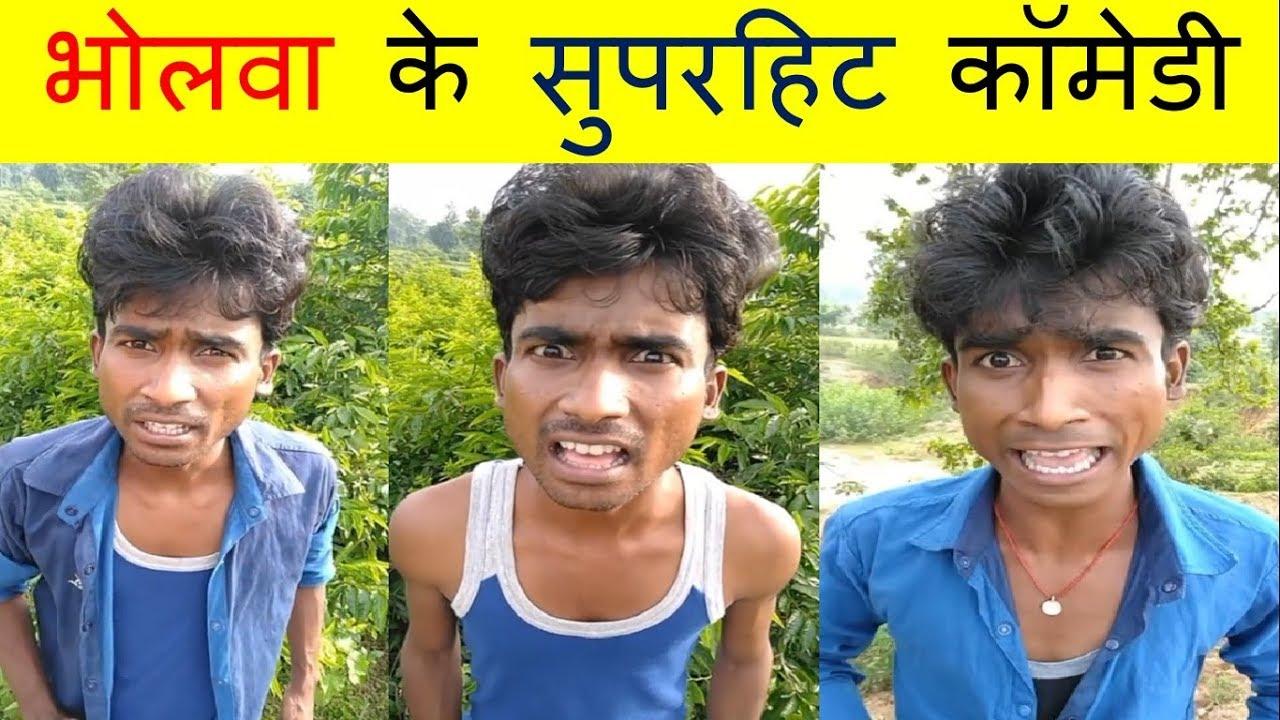 Prince Kumar Comedy   Prince Comedy   Prince Kumar   Vigo Video   PRIKISU Series   Part 161