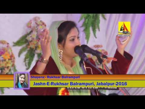 Rukhsar Balrampuri - Ek Sham Rukhsar Balrampuri Ke Naam