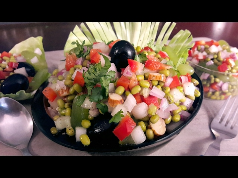 Healthy Moong Dal Beans Salad Recipe In Hindi मूंग की सलाद रेसिपी - 2 Minutes Salad Recipe in Hindi