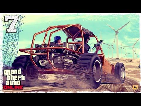 Смотреть прохождение игры [PS4] GTA ONLINE. #7: Неплохая машина.
