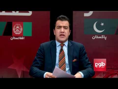 GOFTGO: Media Role In Improving Af-Pak Ties Discussed