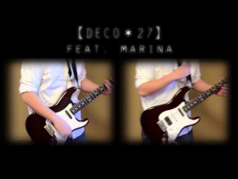 【DECO*27】 愛迷エレジー Feat. Marina {guitar Cover}