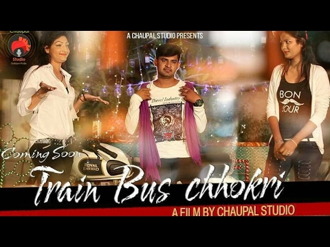 Train Bus Chhokri : Latest Haryanvi Song : Chaupal studio : PK Rajli : VR Bros