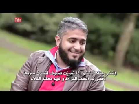 شرطي بريطاني ملتحي ويحفظ القرآن 1