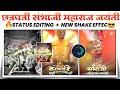 Sambhaji Maharaj Jayanti Status Editing | Alight Motion छत्रपती  संभाजी महाराज Status Editing 🔥👌2021