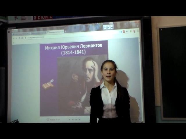 Изображение предпросмотра прочтения – КсенияТыщенко читает отрывок изпроизведения «Бородино» М.Ю.Лермонтова