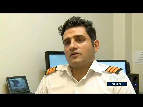 خبير طيران: الطائرات الايرانية جميعها قديمة و تحتاج للتغيير  - نشر قبل 3 ساعة