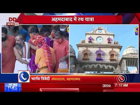 Jagannath Rath Yatra confined to temple premises in Ahmedabad, Gujarat