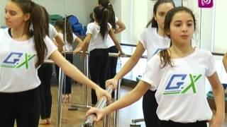 تمارين باليه وجمباز - ريما عامر - حركة - رياضة
