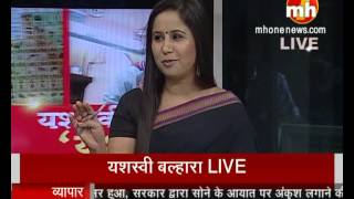 Yashasvi ka Yash | Special News | MH ONE NEWS