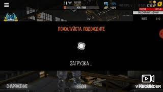 Modern Strike Online игра класс!